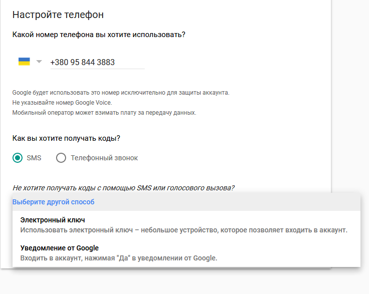 gmail-tips-2.png