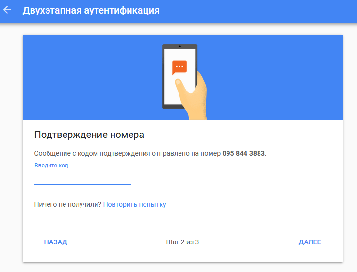 gmail-tips-3.png