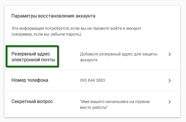 gmail-tips-4.png