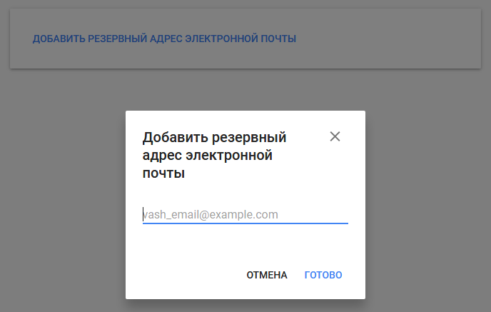 gmail-tips-5.png