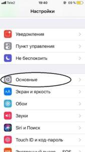 backup-data-icloud-iphone_3-169x300.jpg