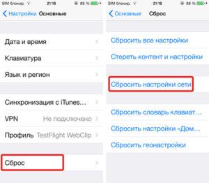 backup-data-icloud-iphone_4-300x262.jpg