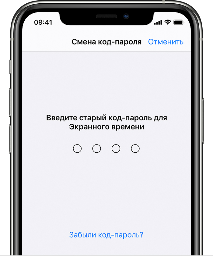 ios13-iphone-11pro-settings-screentime-change-passcode.jpg