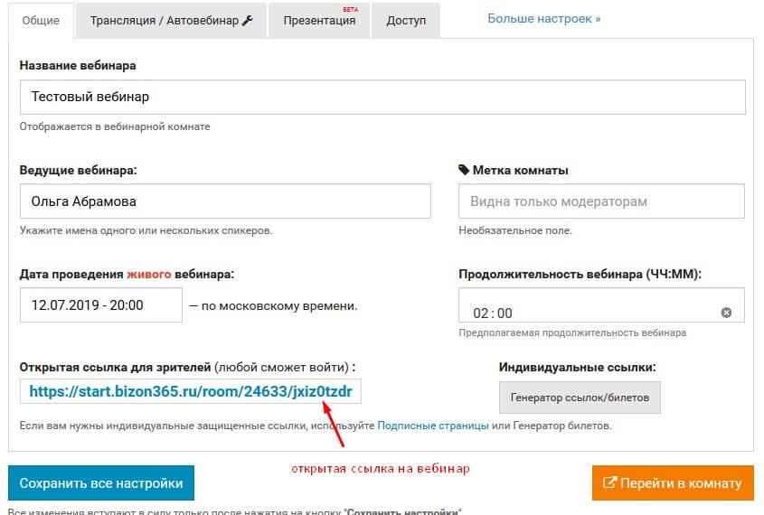 screenshot_2-2.jpg