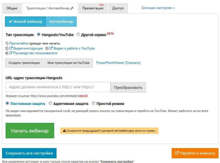 screenshot_3-2.jpg