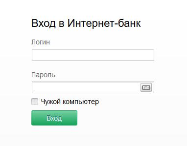 Vhod-v-lichnyj-kabinet-Niko-Bank.png
