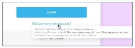 nico-bank2.jpg