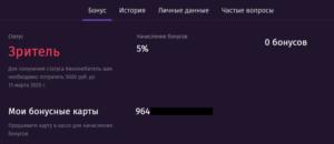 lichnyj-kabinet-300x130.png