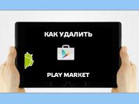 udak-playmarket.jpg
