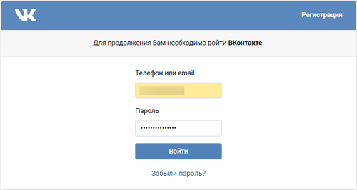 kak_nastroit_yandeks_akkaunt.47.jpg