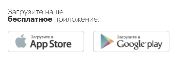 mobilnoe-prilozhenie2.jpg