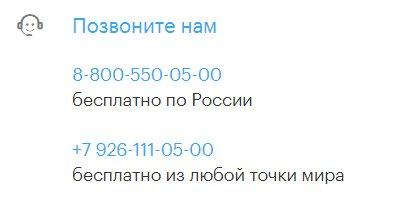 tehpodderzhka2.jpg