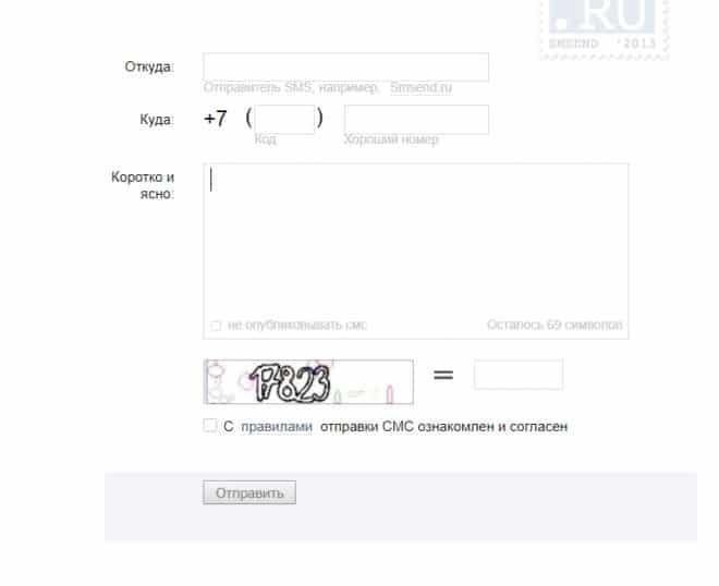 Tekstovye-polya-660x538.jpg
