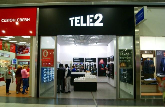 office-tele2-in-MEGA-nn-2.jpg