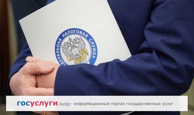 1558430694_nalog-ru-min.jpg