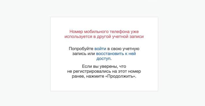1575282001_est-li-lichniy-kabinet-v-gosuslugah-min.jpg