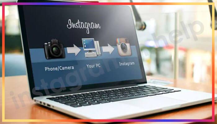 instagram-mobilnaja-versija-s-kompjutera.jpg