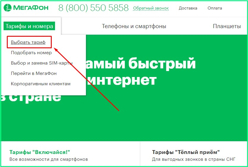 Screenshot_1-70.jpg
