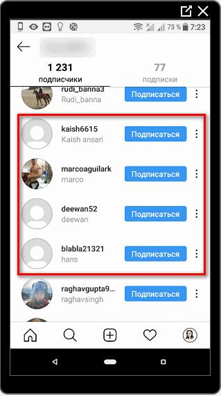 boty-v-profile-instagram.png