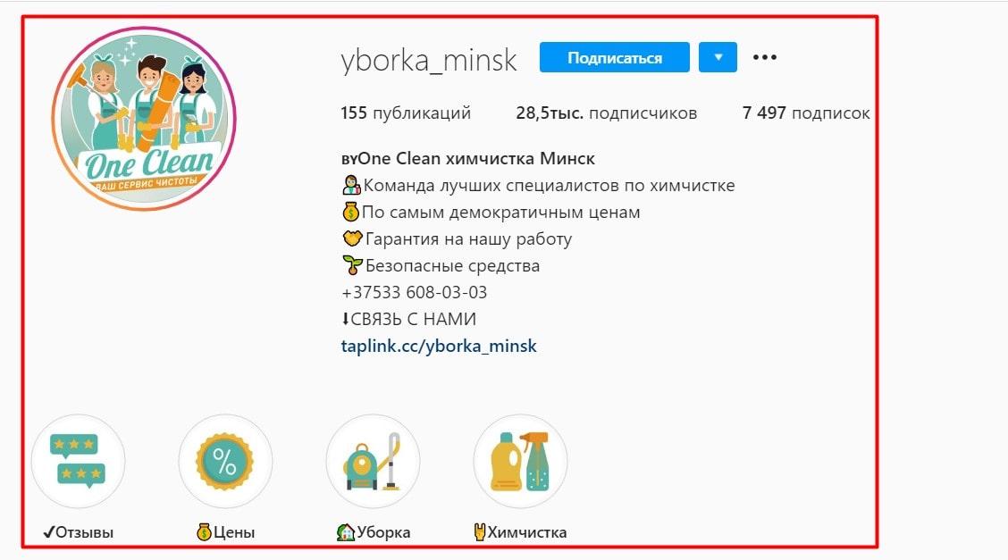 shapka-profilya-min.jpg