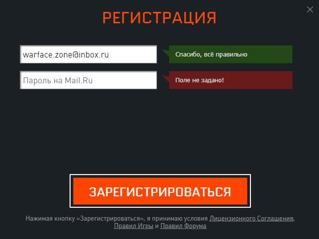 rvvsbonv_2_2.jpg