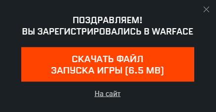 rvvsbonv_2_3.jpg