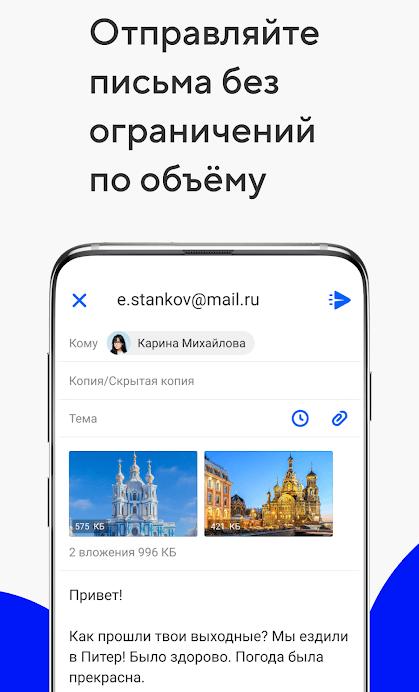 mail-ru-3.png