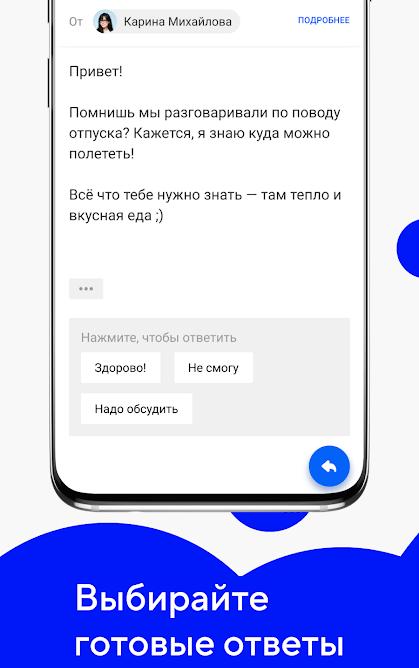 mail-ru-4.png
