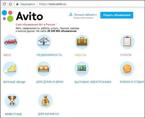 avito-billboard-1.jpg