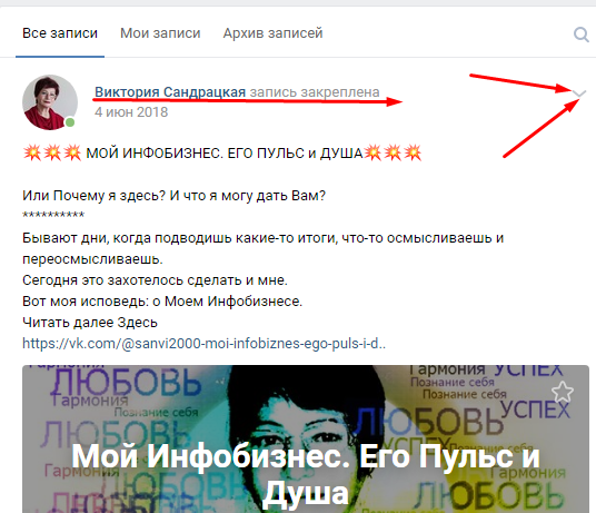 o-victorii-sandrazky_1.png