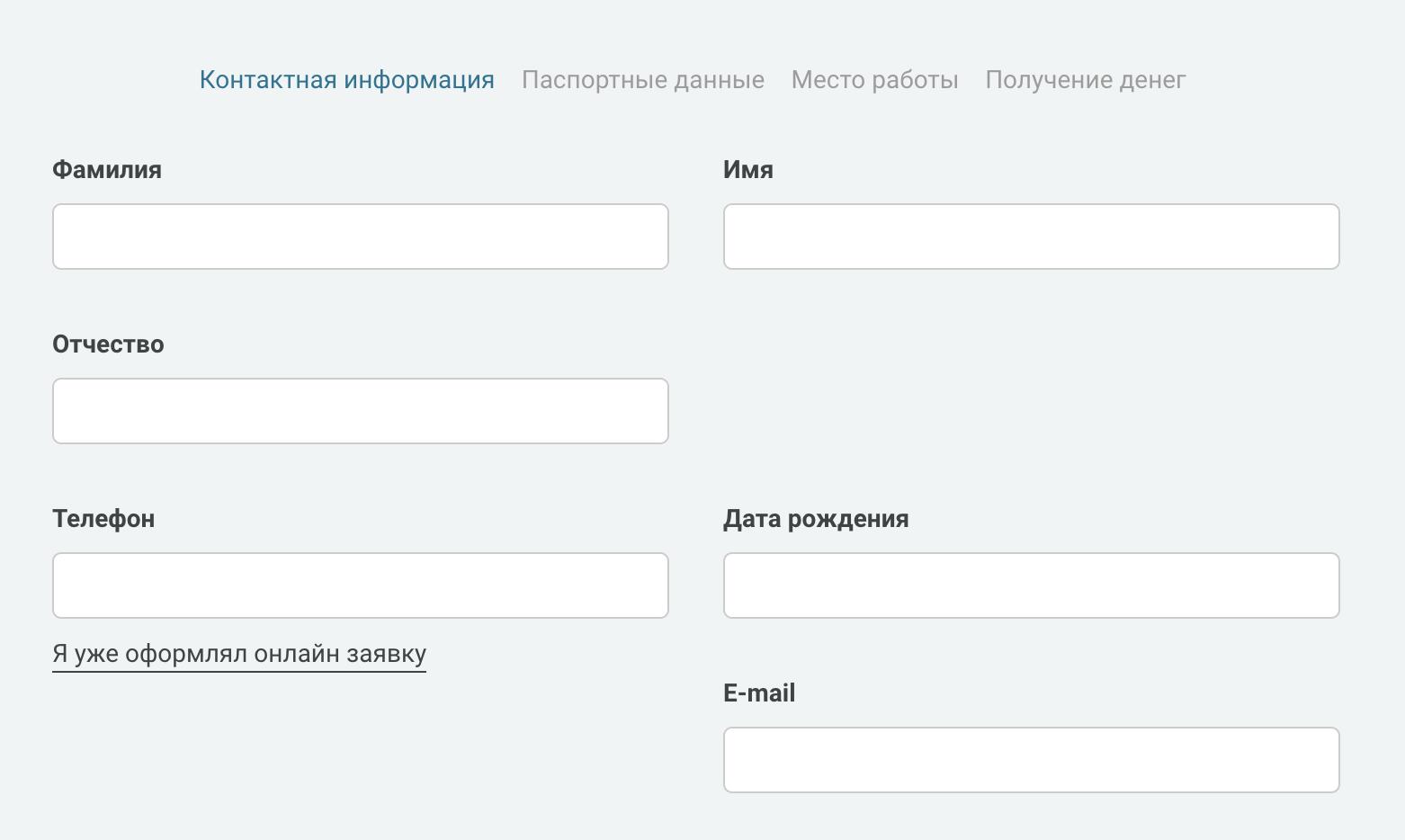 dazaim-register.png