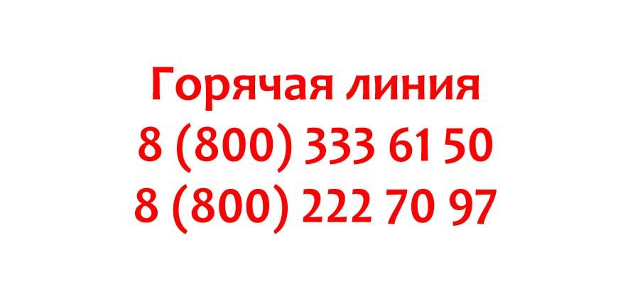Kontakty-Deliveri-klab.jpg