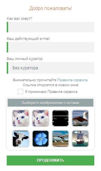 xsohranennoe-izobrazhenie-2020-4-14_11-55-22.285.jpg.pagespeed.ic.D2zaaAPF8J.jpg