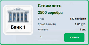 money-banks-6-min.png