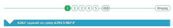 xsohranennoe-izobrazhenie-2020-4-14_12-0-52.800.jpg.pagespeed.ic.QPEmNHaVYv.jpg