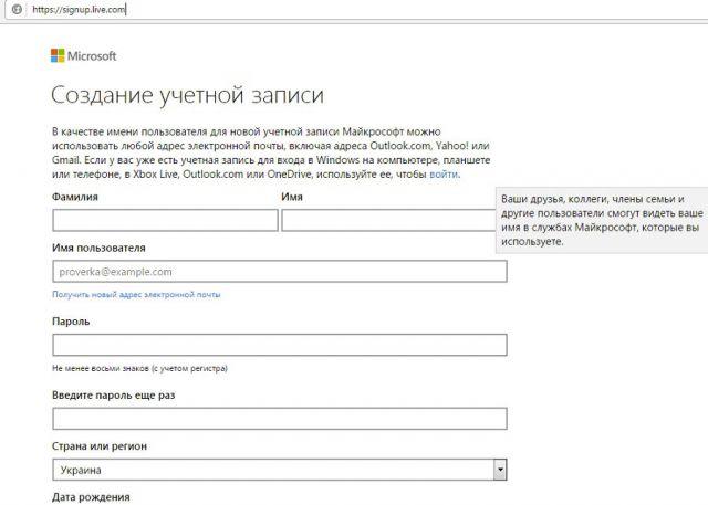 registraciya-sk-2-640x457.jpg