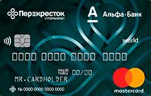 https-alfabank-ru-r-f0484a14-35fb-46b1-8beb-5d2c.png