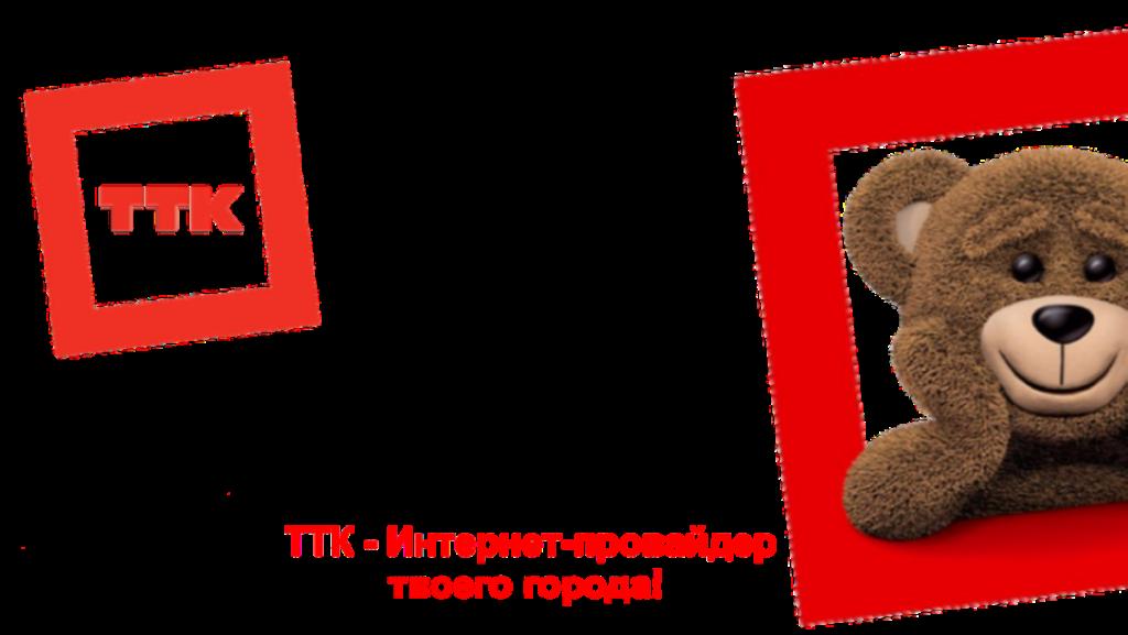 ttk-13-1024x577.png