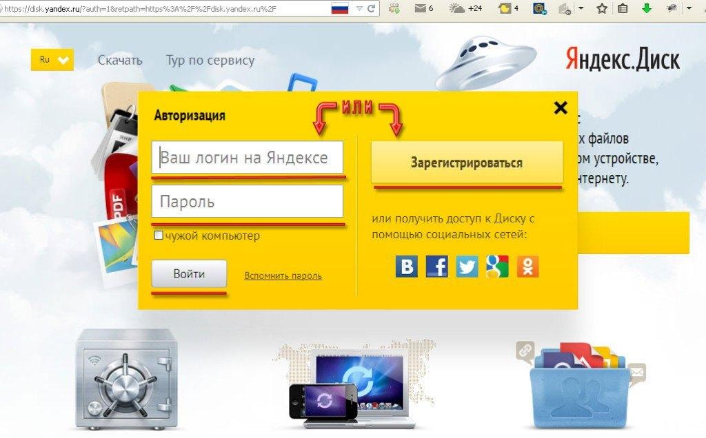 vxod-1024x636.jpg