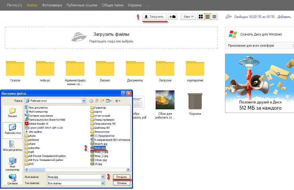 sposob2-1024x660.jpg