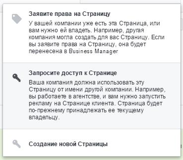 zaprosit-dostup-k-stranitse.png