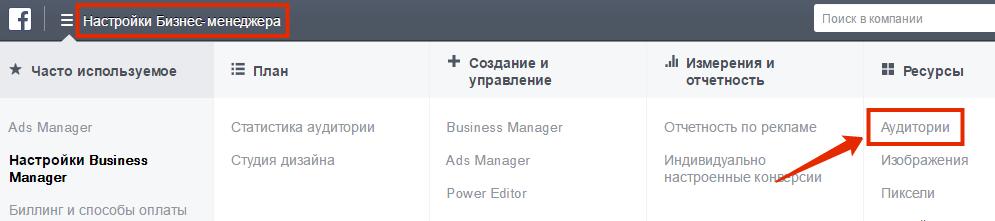 auditorii-v-biznes-menedzher.png