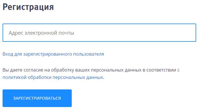 Registratsiya-na-servise-vozvrata-nalogov.png
