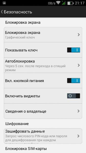Pokazyvat-klyuch.jpg