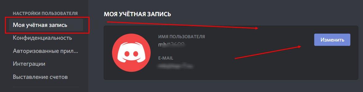 diskord-avatar2.jpg
