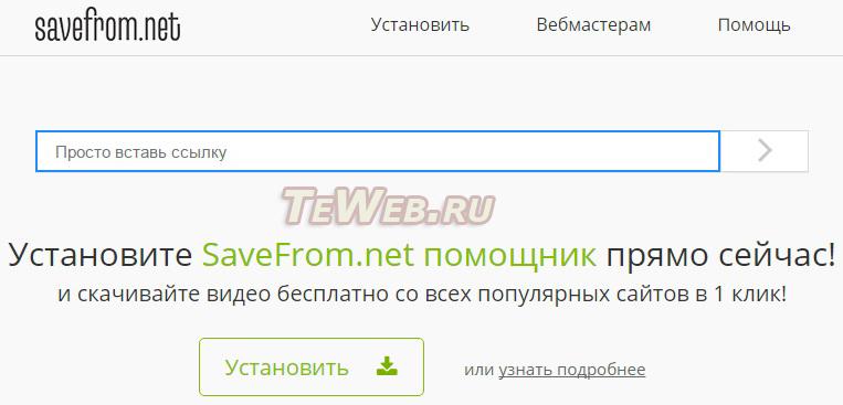 Kak-skachat-video-s-Vimeo-teweb.ru-4.jpg