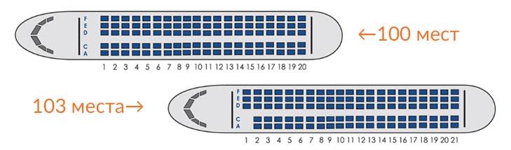 seat-scheme-azimuth.jpg