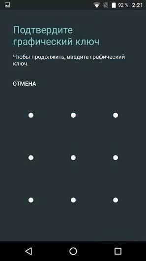 account-5.jpg