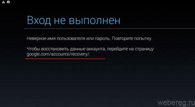 smen-ak-playmarket-12-640x351.jpg