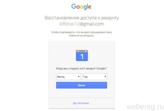 smen-ak-playmarket-14-640x434.jpg